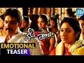Emotional Teaser || Ram || Keerthi Suresh || Kishore Tirumala || DSP
