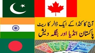 AAJ Ka Canada Dollar Rates Pakistan india and Bangladesh Exchange Currency  Rate by Tech Mafia