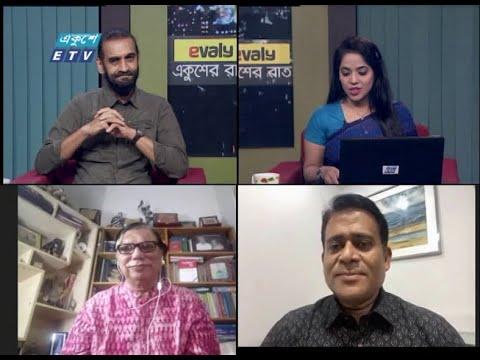 Ekusher Rat || আজকের বিষয়ঃ করোনাঃ নো মাস্ক নো সার্ভিস ।। 27 October 2020 || ETV Talk Show
