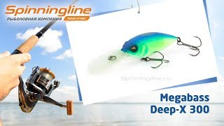 Megabass - deep-x 300 power knocker