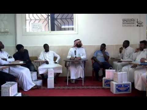 Uqbah ibn Amer Al Juhani