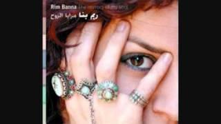 تحميل اغاني ريم بنا - لاح القمر The Moon Glowed- Rim Banna MP3