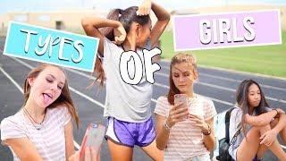 12 Типов Девушек в Школе!