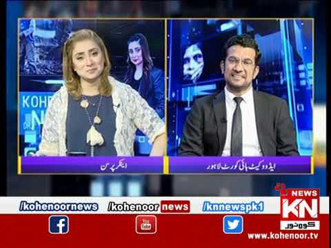 Kohenoor@9 With Dr Nabiha Ali Khan 08 September 2021 | Kohenoor News Pakistan