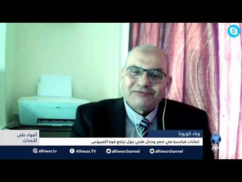 إصابات في مصر