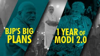 Modi 2.0 : Know BJP Big Plans to celebrate 1 Year of Modi Government 2.0 | PM Narendra Modi Plans
