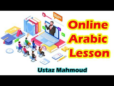 Learn Arabic Online With Ustaz Mahmoud