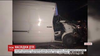 У тяжкому стані залишаються двоє чоловіків, які постраждали в ДТП на Буковині