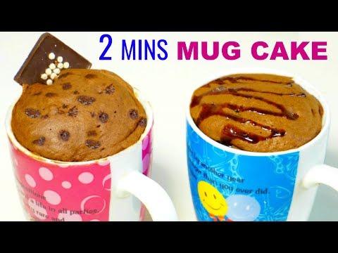 2 MINS  Yummy EGGLESS MUG CAKE | Children's Day Special | CookWithNisha