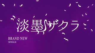 【新曲Trailer公開】