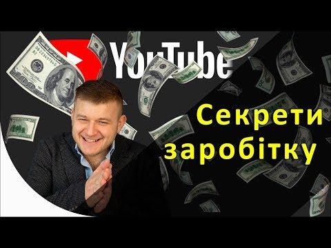 Сколько Growex зарабатывает на YouTube?