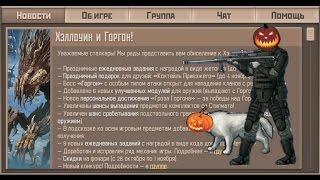Matias Extrim и Метро 2033 49-я серия. Halloween