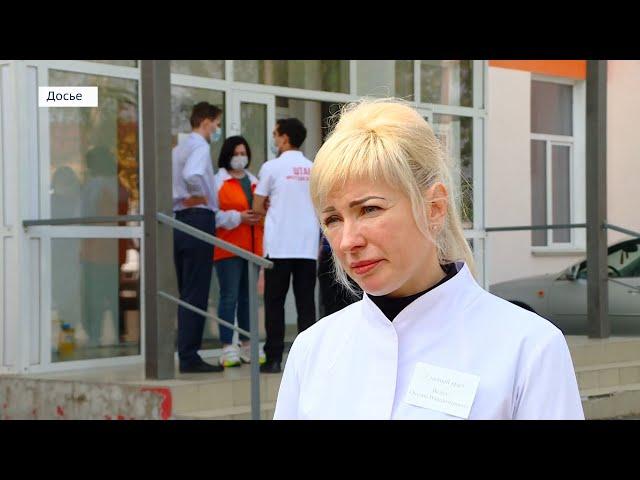Главврача Шелеховской районной больницы Оксану Вельм отстранили от работы
