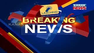 Odisha: Online Form Fill Up For Plus 2 Regular/Ex-Regular Students Of All Streams To Begin On Feb 6