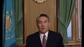 Валюте Тенге 23 года. Нурсултан Назарбаев подписал указ 12 ноября 1993 года.