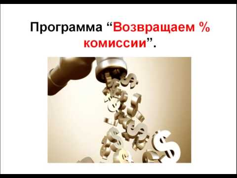 Заработок на биткоинах опционах