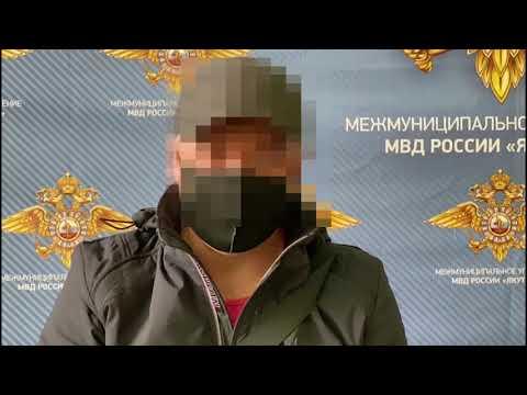 Лжеброкеры похитили у жителя Якутска около полумиллиона рублей