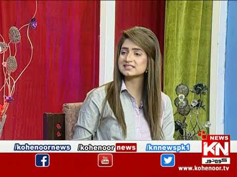Good Morning 12 June 2020 | Kohenoor News Pakistan
