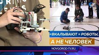 На базе новгородской 36-й школы прошел фестиваль робототехники