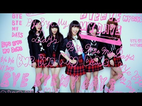 『Bye Bye My Days』 フルPV (夢みるアドレセンス #夢アド )