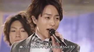 Arashi  Ashita no Kioku