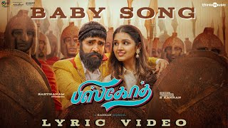Biskoth | Baby Song Lyric Video | Santhanam, Tara Alisha | Radhan | R. Kannan