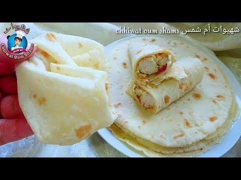الفيديو الذي يبحث عنه الجميع خبز التورتيلا العجيب بدون خميرة ولا حليب ولا بيض بالعجينة المسلوقة😅