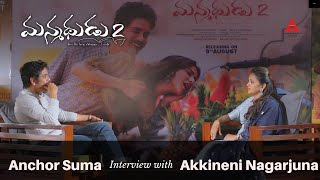 Anchor Suma Interview with Akkineni Nagarjuna | Manmadhudu2 | Releasing on August 9th
