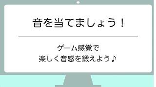 【サンプル動画】彩城先生の新曲レッスン〜音当て動画〜のサムネイル画像