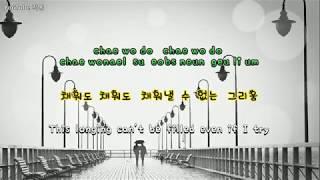 아파서 ( Because  It  Hurts )  -  산들   Sandeul  [B1A4]
