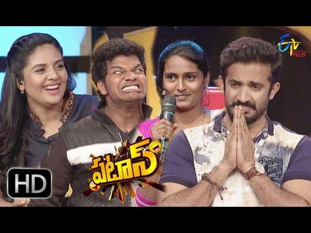 Patas – 8th January 2018 – Full Episode | ETV Plus | Sreemukhi, Rashmi