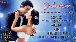 Jeena Isi Ka Naam Hai - Full Movie Audio Jukebox | Arbaaz