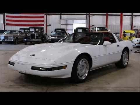Video of '92 Corvette - M4J6