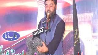 Zakir Malik Ali Raza Iqbal aur Husaniyat Majlis 2 Ashra