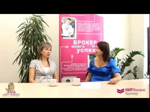 Страховой брокер партнерская программа