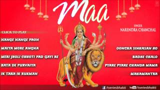 माँ Maa.... Bhetein By Narendra Chanchal I Full Audio Song Juke Box - Download this Video in MP3, M4A, WEBM, MP4, 3GP