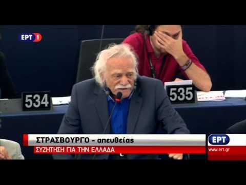 Η ομιλία του Μ. Γλέζου στο Ευρωκοινοβούλιο