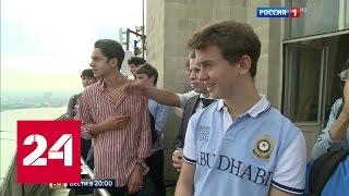 Британские студенты увидели и полюбили Россию