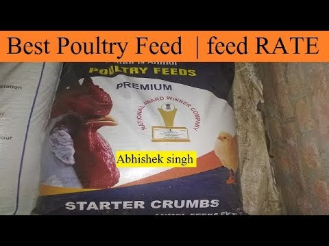 Poultry Feed at Best Price in India