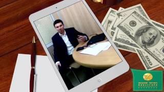 "Отзыв от Дмитрия Ивченко на тренинг ""8 курсов Частного Инвестора"" от Академии Частного Инвестора."