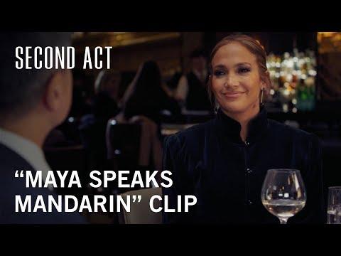 Second Act (Clip 'Maya Speaks Mandarin')