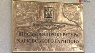 Подробности задержания пограничника, подозреваемого в получении взятки - 16.01.2017
