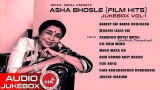 Asha Bhosle Audio Jukebox Vol I    Musicnepal