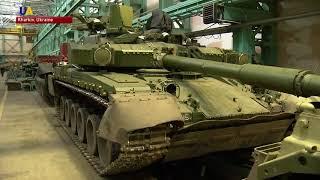 Украинский производственный завод обновил T 84 «Оплот»