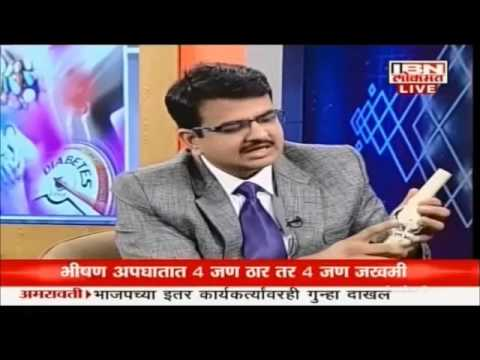 DR NAKUL SHAH CNN IBN interview part I(joint replacement & joint ...