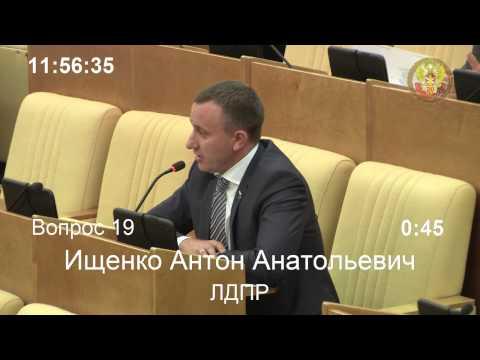 Нельзя повышать транспортный налог для малого и среднего бизнеса (Госдума, 03.07.2013)