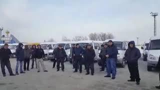 Жаналыктар жанаозен забастовка
