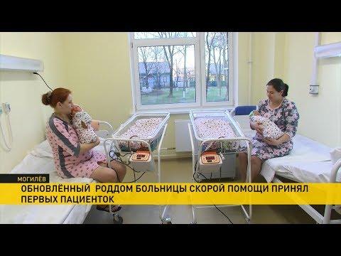 Уже 8 детей появились на свет в обновлённом роддоме Могилёвской больницы