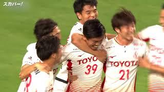 ハイライトガンバ大阪×名古屋グランパス「ルヴァンカップGS第6節」