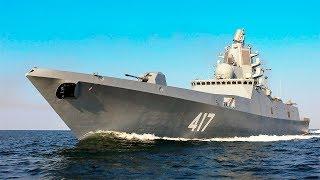 """Агрессивно проплыл фрегат """"Адмирал Горшков"""". У ужаса есть пушки."""